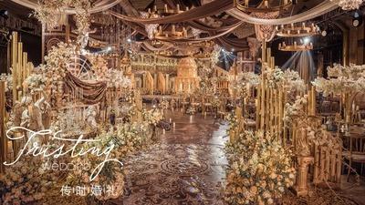 巴洛克之夜,巴洛克欧式婚礼