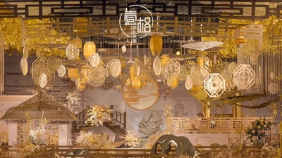 新中式婚礼:月圆·凤栖梧桐