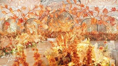 秋天主题婚礼