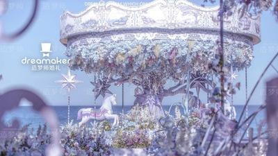 在鹿城的海边,让旋转木马带我们回到纯真的样子