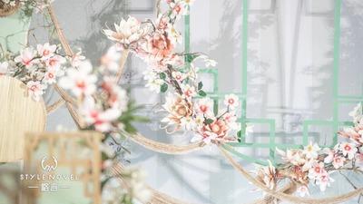 相见欢·广生蔼蕴新婚志喜