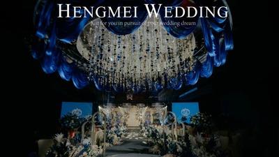 低调奢华的蓝金色婚礼