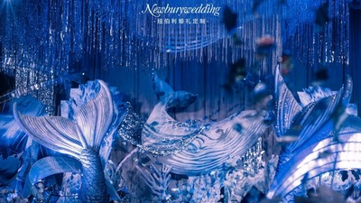 海王的亚特兰蒂斯,蓝色海洋婚礼