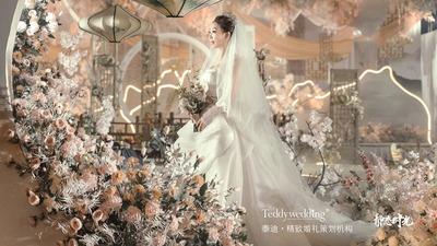 高级色的新中式婚礼