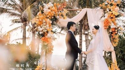 橘色系草坪婚礼
