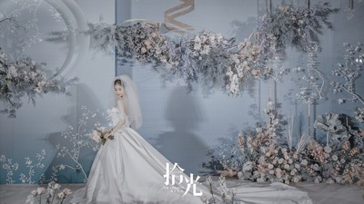 灰蓝色系婚礼