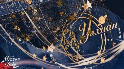 欢迎来到小王子的专属星球,来自B612的百日宴