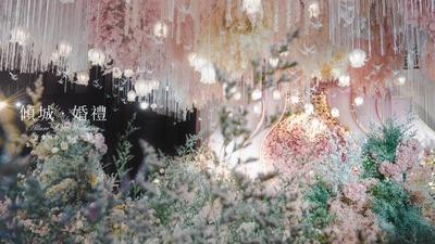 一场纯粹的玫瑰粉色系婚礼,浪漫优雅的现场氛围