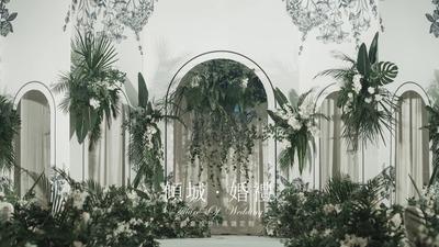 一座岛屿森林,自然清新的森系婚礼