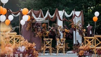 田园风户外婚礼