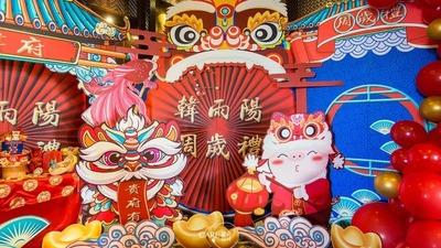 国潮风宝宝宴,中国红的温暖喜庆