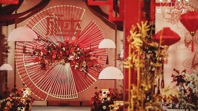 新中式婚礼