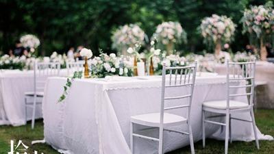 白绿色系草坪婚礼