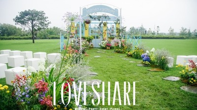 欧式花园风格婚礼