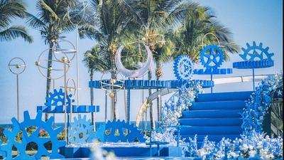 蓝色户外婚礼