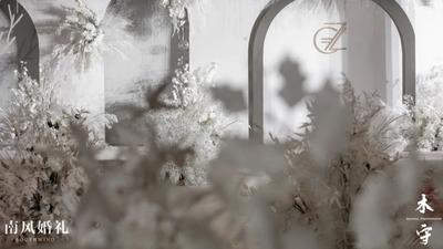 质朴无暇的白色主题婚礼,迷雾森林般的自然氛围