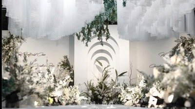 白色简洁风婚礼