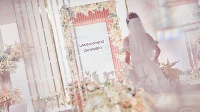 粉色浪漫风婚礼