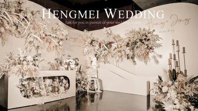 2020香槟色婚礼秀,一场完美的设计体验