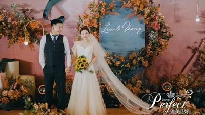 蓝色+橙色+粉色系婚礼