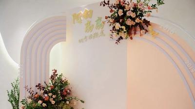 白色简约的设计搭配星光点点,温暖不失浪漫的婚礼
