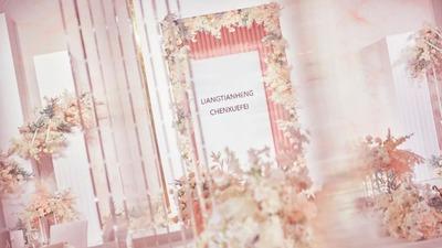 一场粉色的香水的婚礼,简约风也能很甜美