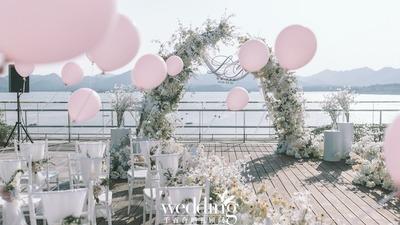 小清新风婚礼