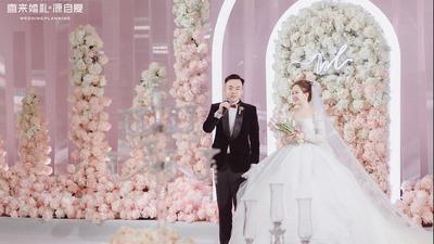 粉色+白色系婚礼