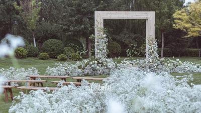 白色系草坪婚礼