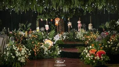 童话世界的梦幻森系婚礼