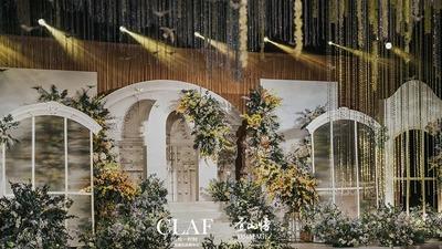 优雅的香芋紫与跳脱的明黄, 神秘森林古堡风的婚礼