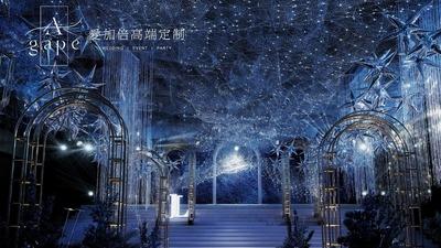 质感的蓝色搭配银色,一场意境之美的星空婚礼