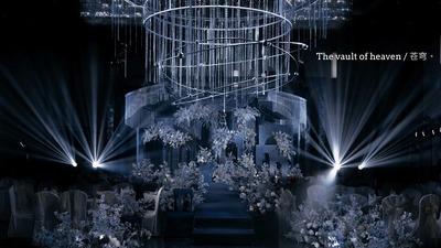 一场美轮美奂的蓝色梦幻婚礼