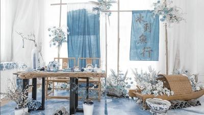 水蓝色与淡雅白的搭配,一场优雅的新中式婚礼