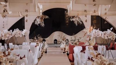 禅意新中式婚礼