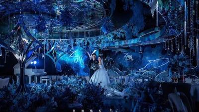 神秘而浪漫的蓝色星空婚礼