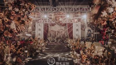 经典复古的老上海风情主题婚礼