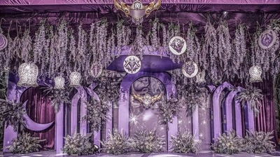 梦幻紫色系的游戏主题婚礼