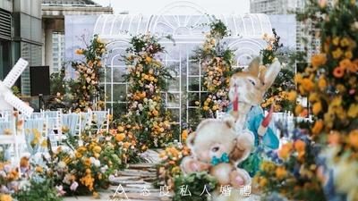 梦幻的童话花园城堡婚礼