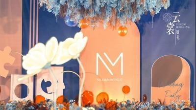 色彩艳丽的蓝橙撞色系婚礼