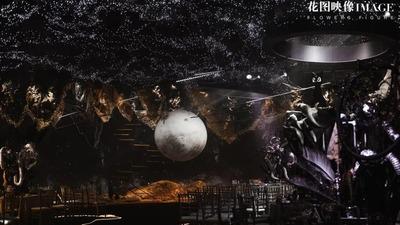 一场颠倒世界的奇幻星球婚礼