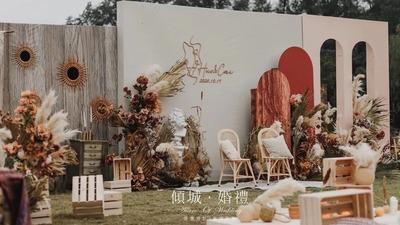 复古风草坪婚礼