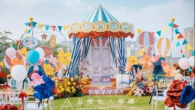 色彩斑斓的游乐园主题婚礼