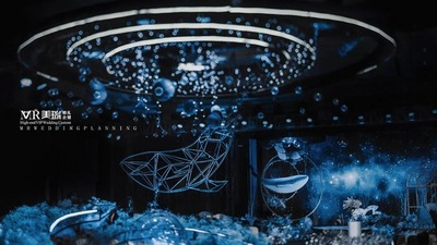 一场深蓝色的蓝鲸主题婚礼