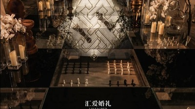 与棋局融为一体,筑造出一座圣洁的婚礼殿堂