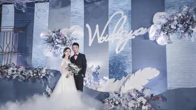 唯美浪漫的雾霾蓝色系婚礼