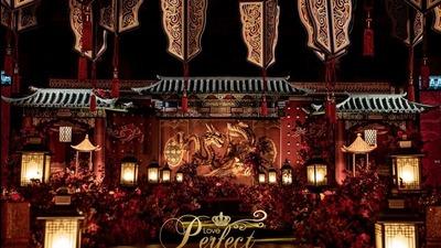 红金色系中式婚礼