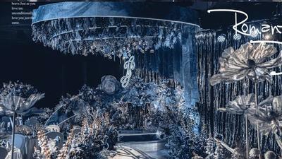 以星辰大海的元素为主题,营造出弥漫层次感的深邃蓝色系婚礼