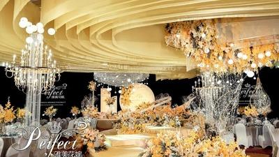 温暖明媚有艺术设计感的橘色+暖黄色系婚礼