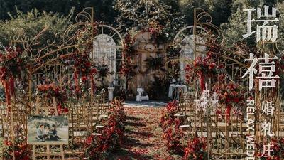 自然与古典相结合的欧式复古户外婚礼